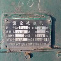 减速机  ZQ500-20.49-3