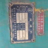 减速机  ZSC600-59-2
