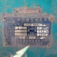 减速机  ZSC600-77.5-3