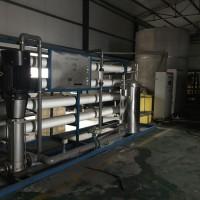 40吨超滤反渗透纯水系统