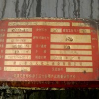 100吨高温高压燃煤锅炉