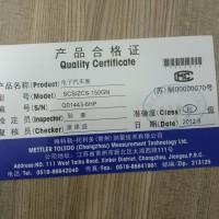 八成新电子汽车衡SCS/ZCS-150GH出售